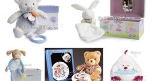 Интернет магазин новогодний подарок ребенку