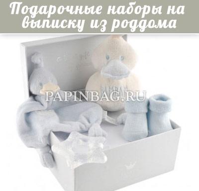 Элитные Товары Для Новорожденных