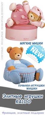 Элитные мягкие игрушки KALOO для новорожденных, роскошная упаковка, Франция