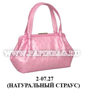64744e177a3d NERI KARRA Сумка женская из натуральной кожи страуса, купить