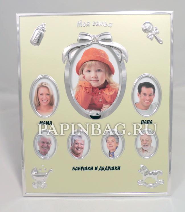 Интересные подарки для детей на память