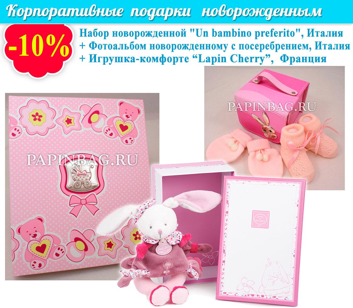 Подарки на крестины для девочки своими руками